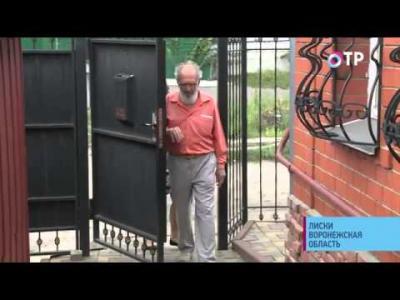Embedded thumbnail for Малые города России: Лиски - здесь есть свой парк юрского периода