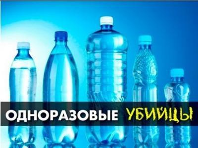 Embedded thumbnail for Одноразовые убийцы!